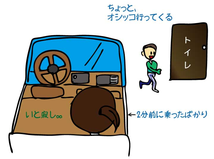 20150815_taxi